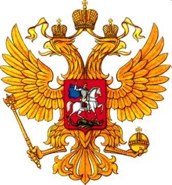0001-001-Istorija-sozdanija-i-razvitija-vooruzhennykh-sil-Rossii
