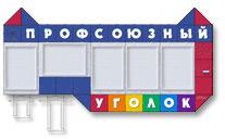 n_1767_ygolokprofsouza3_i