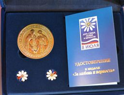 1341725255_medal-2